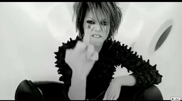 Janet Jackson scream